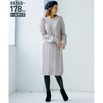 トールサイズ ケーブルニットワンピース 【高身長・長身】ひざ丈ワンピース, tall  size, Dress