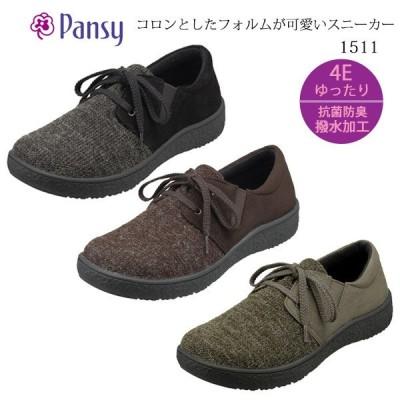 pansy パンジー レディース カジュアルスニーカー 1511