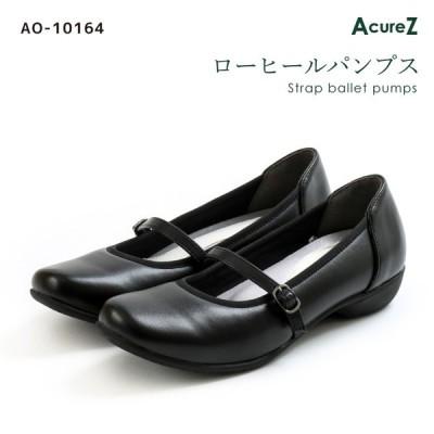 AcureZ(アキュアーズ)ブラックパンプス ローヒール 仕事用 ベルト付き 黒  レディース 3E相当 21.5-25.0 AO-10164