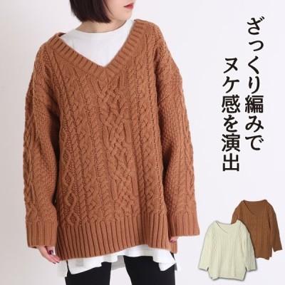 ニット レディース ケーブル編み ざっくり Vネック セーター オーバーサイズ