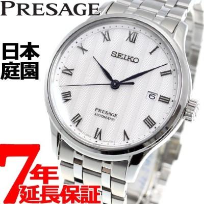 セイコー プレザージュ 自動巻き メカニカル 腕時計 メンズ SARY097