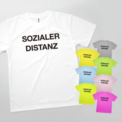 Tシャツ SOCIAL DISTANCE Luxembourg