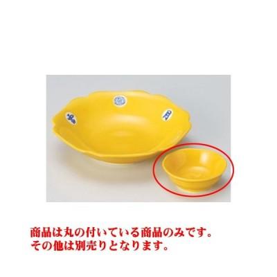 和食器 / 刺身 黄釉千代口 寸法:8.3 x 3.2cm