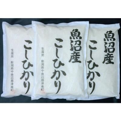 新潟県・魚沼津南コシヒカリ 6kg(2kg×3)