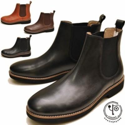 サイドゴアブーツ メンズ 本革 軽量タイプ YOSUKE ヨースケ 靴