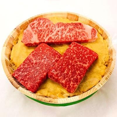 浅草今半(精肉) 「食べくらべ」国産黒毛和牛 味噌漬2種詰め合わせ 浅草今半(精肉)