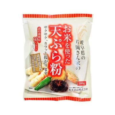 オープン記念ポイント5倍 桜井食品 お米を使った天ぷら粉 200g