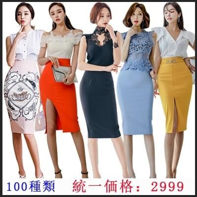 2枚送料無料 韓国ファッションワンピース新品気質修身美ライン/ニット コート/トレンチコート/レディス高級でセクシーなドレスパーティードレスフォーマルドレス