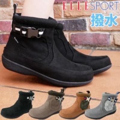 送料無料 レディース ショートブーツ ブーツ 人気 流行 ELLE SPORT ESP12541 エルスポーツ 撥水 防寒 ローヒール ペタンコ底 靴 ブラック