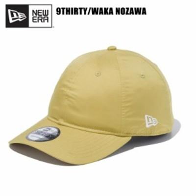 ニュー エラ(NEW ERA)  9THIRTY ドローコード WAKA NOZAWA 野沢和香 パッカブル BEKIND 《Khaki》 キャップ /帽子/[BB]