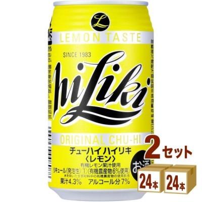 アサヒ ハイリキレモン350ml 48本(24本×2ケース)