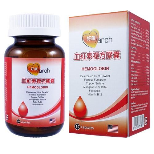 好康march-血紅素複方膠囊(60顆)(8/8前,2件折扣)