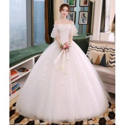 プリンセス ウェディングドレス カラー ワンピース Vネック 結婚式パーディ- 花嫁 ドレス 編上げタイプ  ホワイトエレガント アシ