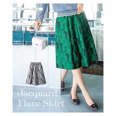 スカート ロング丈 マキシ丈 大きいサイズ レディース ジャガード フレア L/LL/3L ニッセン nissen