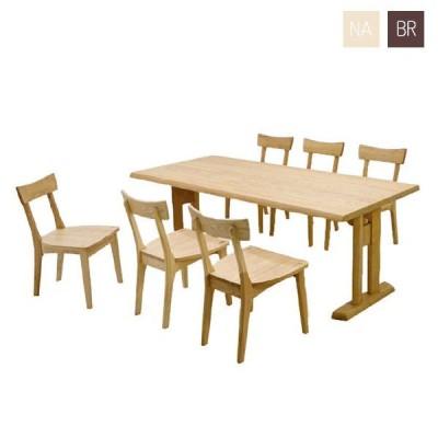 ダイニングセット ダイニングテーブルセット 7点セット 食卓セット テーブル チェア シンプル モダン