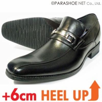 TAKEZO ビットローファー シークレットヒールアップ(身長6cmアップ)ビジネスシューズ 黒(ブラック)【背が高くなる紳士靴(メンズ)】
