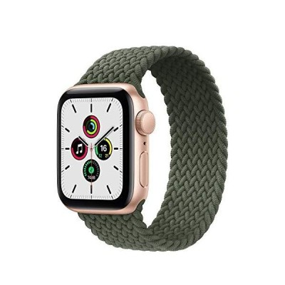 H&S Stretchy Solo Loop Braided Strap Compatible for Apple Watch Elastics So