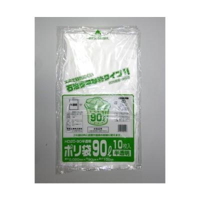 ポリ袋90L(半透明)HD20−90