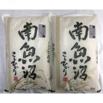【雪室貯蔵】 南魚沼産コシヒカリ 10kg