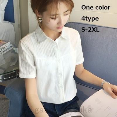 シャツカッターシャツ半袖長袖ストライプ丸襟角襟刺繍ブラウス無地フロントボタン