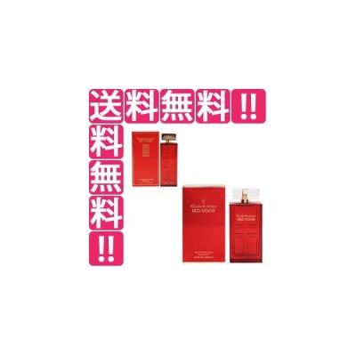 エリザベスアーデン ELIZABETH ARDEN レッドドア (箱なし) EDT・SP 100ml 香水 フレグランス RED DOOR
