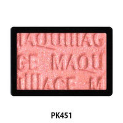 資生堂マキアージュ アイカラーN パウダー (レフィル) PK451 1.3g 資生堂