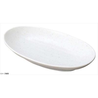 マイン メラミンウェア 白 小判皿 小 M11-114