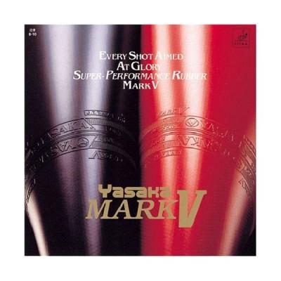 【ヤサカ(Yasaka) 裏ソフトラバー マークV 90 クロ TA B10】[代引選択不可]