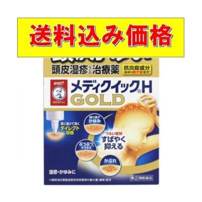 【第(2)類医薬品】 メディクイックHゴールド 30ml