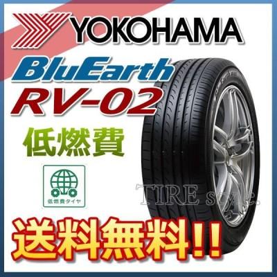 2021年製 サマータイヤ YOKOHAMA BluEarth RV-02 195/65R15 91H ミニバン・SUV用 低燃費タイヤ (送料無料!但し※北海道・沖縄県・全国離島は除く)