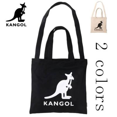 カンゴール KANGOL トートバッグ 2way ショルダーバッグ A4 大人 軽量 キャンバス メンズ レディース かわいい おしゃれ 高校生 ママバッグ