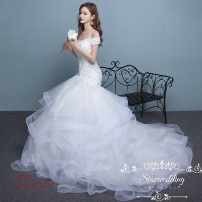 パーティードレス 二次会 挙式 マーメイドラインドレス 花嫁 ロングドレス ドレス ウェディグドレス 結婚式 エンパイア ウエディング 大きいサイズ