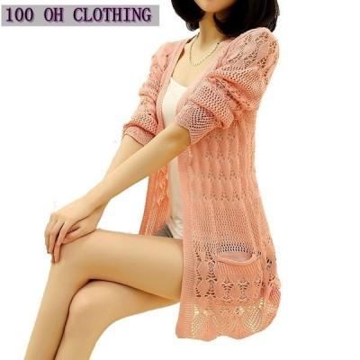 ロングカーディガン レディース レース セーターカーディガン 長袖 透かし編み 羽織り ピンク Mサイズ