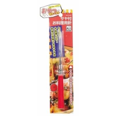 パール金属 おやつDEっSE サヤ付たこ焼き針 D-402 (D-402)
