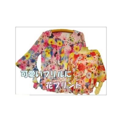 コーラス衣装 ブラウス 演奏会 ステージ パーティー カラオケ衣装 レディース ダンスウェア 衣装 Mサイズから Lサイズ