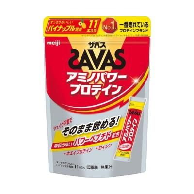 【A】  明治 ザバス アミノパワープロテイン パイナップル風味 4.2g×11本入り