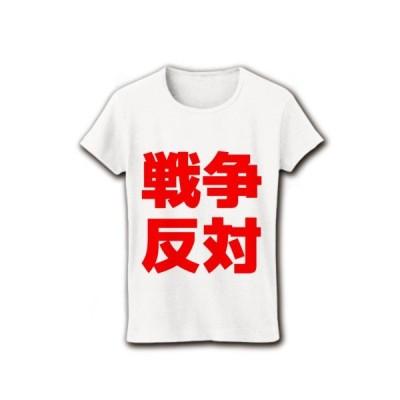戦争反対 リブクルーネックTシャツ(ホワイト)