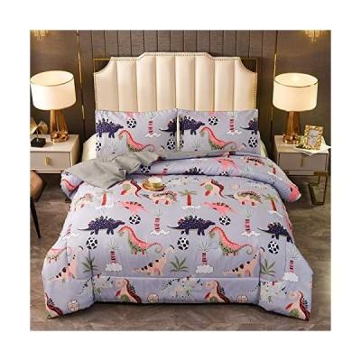 Btargot キッズ オールシーズン グレー 恐竜プリント 寝具 掛け布団セット 枕カバー2枚付き ツインサイズ 3ピース 男の子 女の子 ティーン