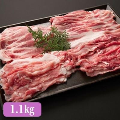 良品食材 料理王国100選5年連続 富士幻豚 しゃぶしゃぶ1.1kg