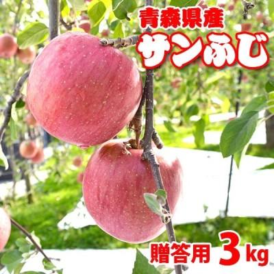 (送料無料)青森りんごサンふじ(贈答用)3kg 葉とらずりんご 青研 10から12玉 4月よりクール便配送
