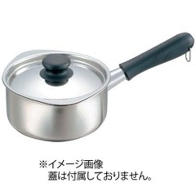 【ミルクパン ステンレス】YANAGISOURI 柳宗理 18-8 ミルクパン (蓋無し・ミラー仕上) 16cm キッチン用品