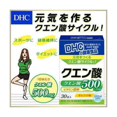 dhc サプリ 【 DHC 公式 】 クエン酸 30包入 | サプリメント