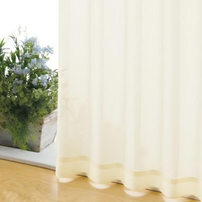 幅100cm×丈78cm(2枚組)(形状記憶加工多サイズ・防炎・UV対策レースカーテン) 548203