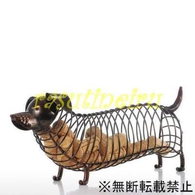 ギフト ワインコルク入れ Tooarts 金属動物置物 ダックスフント 工芸家の装飾