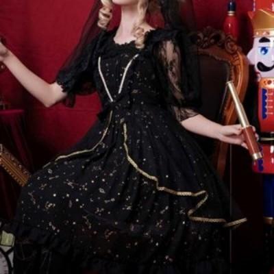 ワンピース ロリータドレス ゴスロリ ジャンパースカート 星 プリント 可愛い ゴージャス Black【M0330】