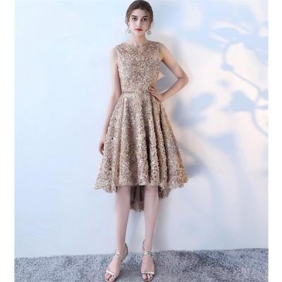 カラードレス パーティードレス ショートドレス ワンピース おしゃれ ウェディングドレス お呼ばれ セクシー 高級ドレス ワンピ ミニドレス 結婚式[シャンペン]