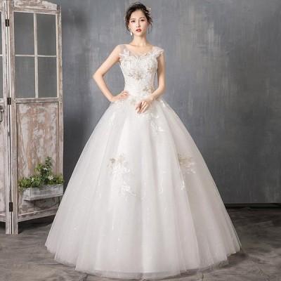 プリンセスライン 結婚式花嫁 ウェディングドレス レース 白 ホワイト ドレス 編み上げ お洒落 贅沢 エンパイア