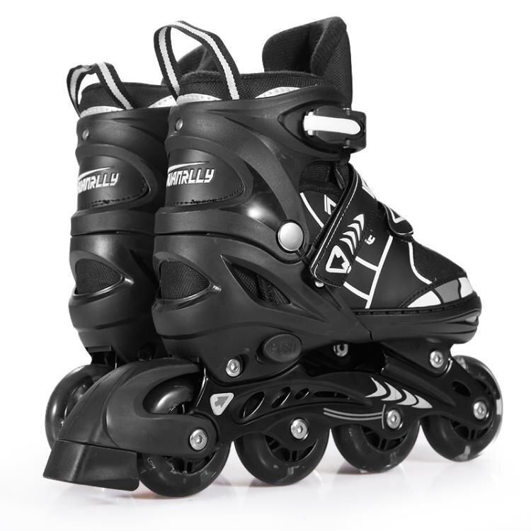 雙力溜冰鞋成人兒童全套裝可調輪滑鞋男女生閃光旱冰滑冰鞋直排輪  『718狂歡節』