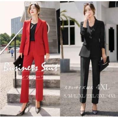 ジャケット パンツ 長袖 レッド ブラック 大きい 大きいサイズ 小さい 小さいサイズ 細い 細見せ効果 レディース 春春 春 XL 2XL 3XL 4XL