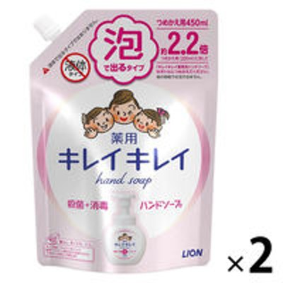 ライオンキレイキレイ 薬用泡ハンドソープ シトラスフルーティの香り 詰替450ml 1セット(2個) 【泡タイプ】 ライオン